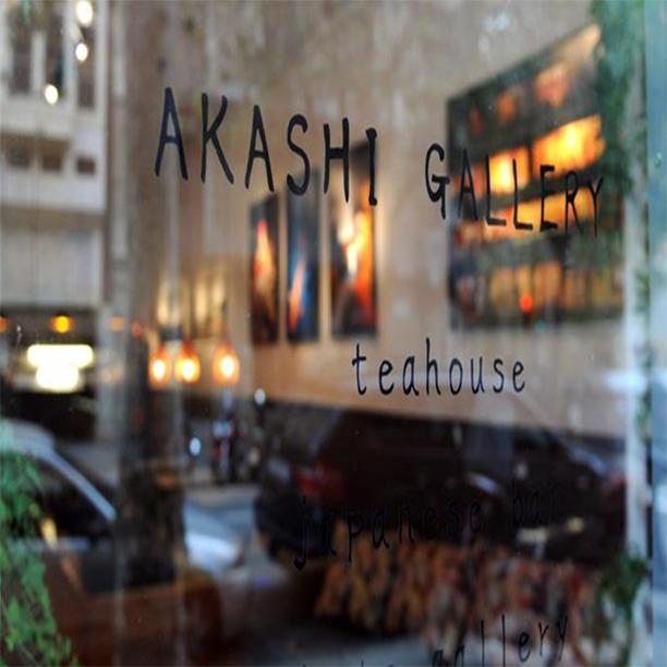 akashi-teahouse